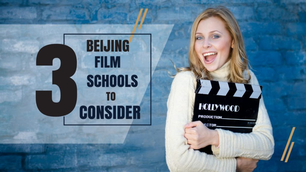 Top 3 Beijing Film School
