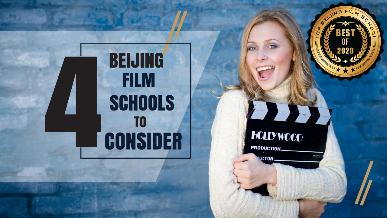 Top 4 Beijing Film Schools