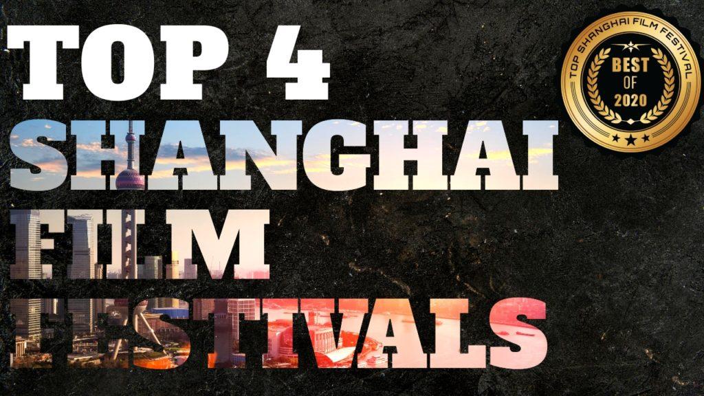 Top 4 Shanghai Film Festivals