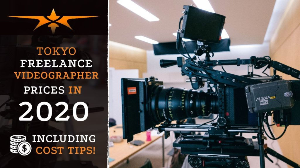 Seoul Freelance Videographer Prices in 2020