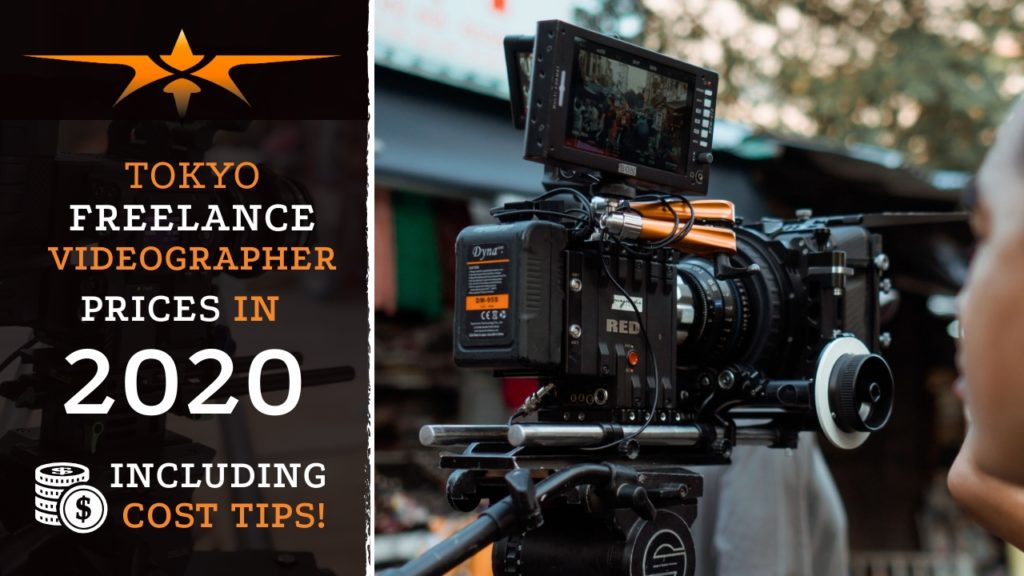 Tokyo Freelance Videographer