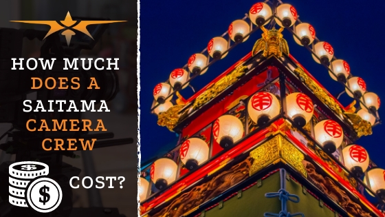Saitama camera crew cost