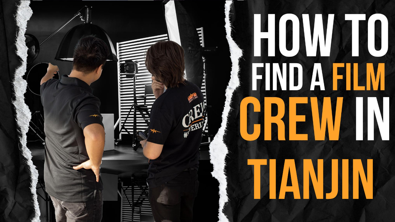 How to Find a Film Crew in Tianjin