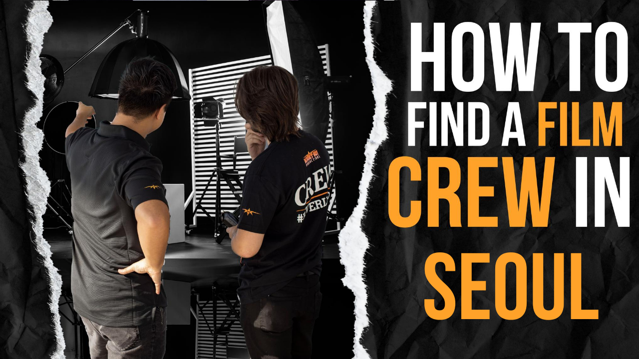 How to Find a Film Crew in Seoul